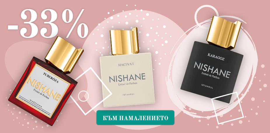 Намаление на парфюми Nishane с 33%