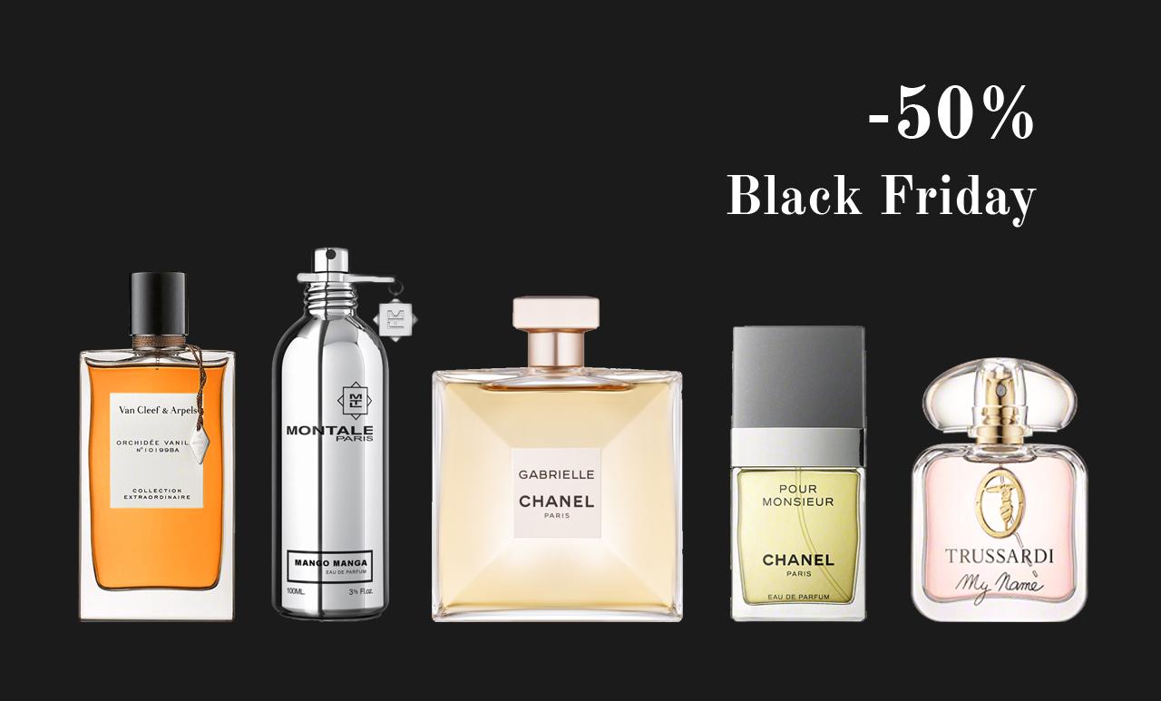 32 бранда парфюми намалени до 50% за Black Friday